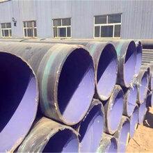 新密蓄水專用IPN8710防腐鋼管現貨現買直銷價格指導圖片