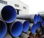 宁德输油专用3PE加强级防腐钢管诚信保证