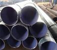 廊坊环氧树脂复合钢管保证质量