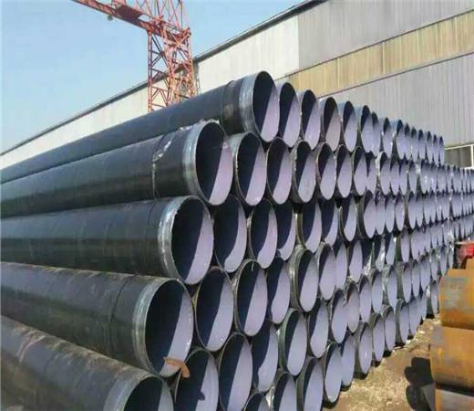 黔南包覆式3pe防腐钢管保证质量