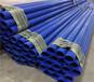 预制专用TPEP防腐无缝钢管√公司(介绍)和平