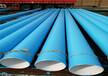 祥云定制加强级3PE防腐钢管含税出厂价格