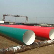 齐齐哈尔内涂塑镀锌钢管厂家图片