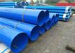 元谋国标输水TPEP防腐钢管(宏科华管道集团公司)