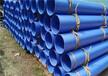 道里加强级环氧煤沥青防腐钢管(宏科华管道集团公司)
