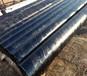 内衬水泥砂浆防腐钢管技术应用及生产流程龙岩