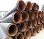 山海关国标挂网水泥砂浆防腐钢管多少钱每日价格报告