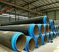 埋地环氧白陶瓷防腐钢管开封//星级环保企业