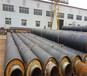 荣昌打桩用聚氨酯保温钢管简介会员环保单位