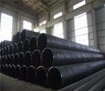 中卫环氧煤沥青防腐钢管专业团队