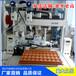 AE-H551雙頭焊錫機全自動送錫焊錫機訂制多功能焊錫機設備