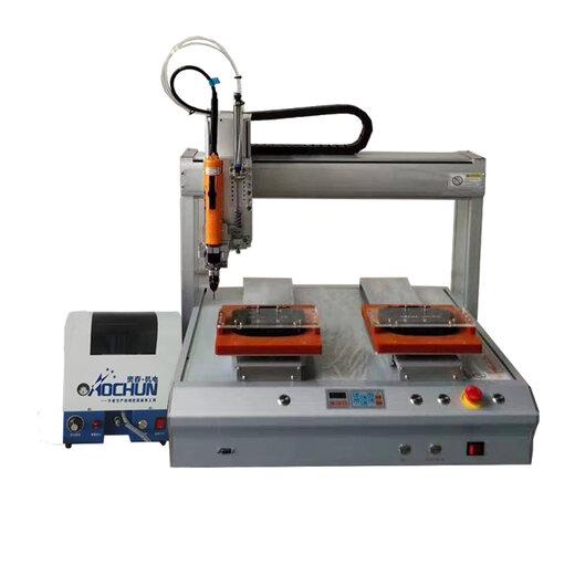 三明自動鎖螺絲機價格,螺絲機設備