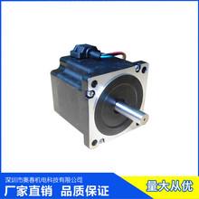 深圳奧春步進電機86mm大力矩混合式86118步進電機微型步進電機圖片