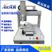 深圳奧春自動點膠機設備三軸點膠機高精密點膠機注膠機