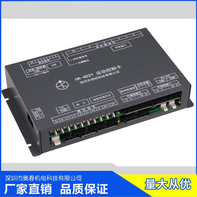 深圳奥春高标准运动控制器锁螺丝机控制器闭环伺服