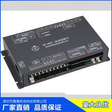 深圳奥春高标准运动控制器锁螺丝机控制器闭环伺服图片