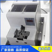 螺絲排列機自動螺絲機專用供料器新一代臺灣正品數顯性能穩定