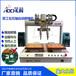 廠家全自動雙工位焊錫機多軸焊錫機器人自動送錫機加工設備
