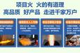 浙江麗水汽車動力油無風機猛火灶紅外線感應節能灶具