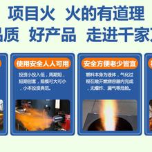 广东揭阳无醇新能源油民用灶具厂家供应-厂家直销