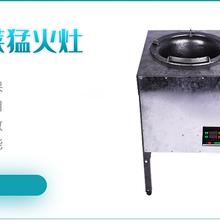 陕西汉中新能源燃油流动酒席灶哪里有销售的