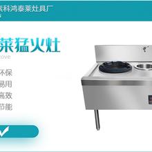 青海海南新能源环保燃油工业节能灶使用原理介绍