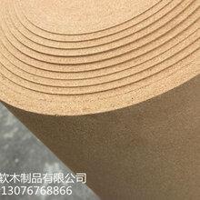 广东佛山软木卷材厂家、软木板、软木墙板、水松板、价格优惠图片