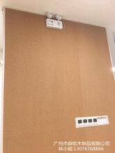 广州越秀软木厂家、软木板、软木留言板、办公墙、教室墙板厂家直销图片
