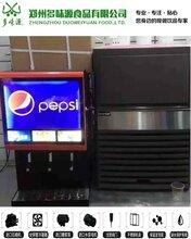 咸阳可乐机饮料机三头可乐机全国发货图片