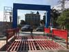 广州建筑工程洗轮机本地现货广州