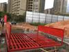 广州建筑工地洗车机一台也批发广州