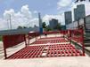 广州建筑工地洗车池销售广州