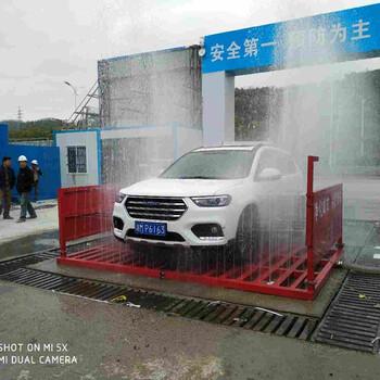 陽江陽西工程洗車機尺寸,陽江陽西