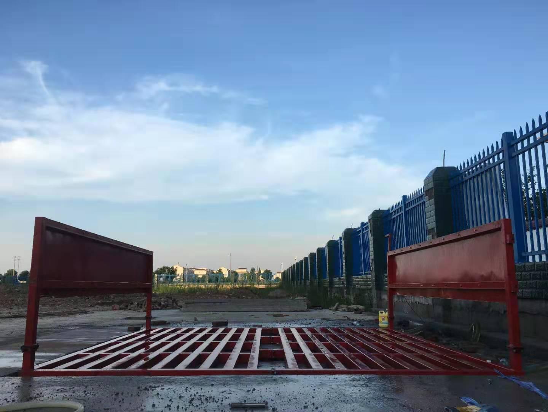 中山坦洲工地洗车槽联系我们,中山坦洲