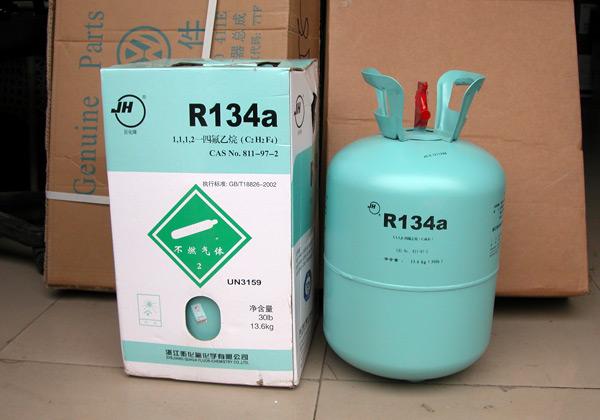 承德张家口沧州巨化R134A制冷剂134冷媒13.6公斤380元