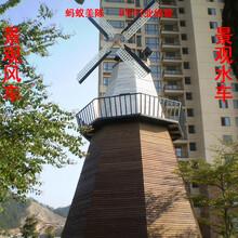 扬州荷兰风车制作厂家图片