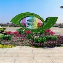 镇江绿雕价位图片