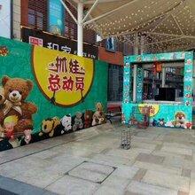 南京真人娃娃机价位图片