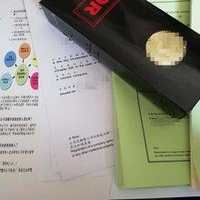 注册香港公司英国公司群岛公司有什么区别和特点