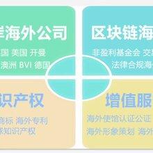 香港离岸公司注册开户哪里好