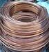 河南南阳方城电缆铜回收再生资源供求信息欢迎来电