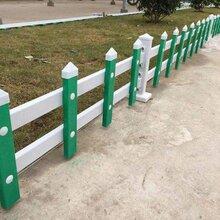 上海信奥厂家直销花园护栏/pvc护栏/护栏网/草坪护栏/栅栏图片