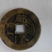 深圳古董古玩钱币在哪里鉴定