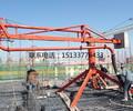专业生产各种型号混凝土布料机