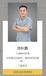 刪除北京公司行政處罰記錄