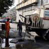 市政管道疏通清淤