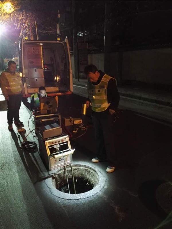 上海管道检测行业排名南京管道检测行业排名