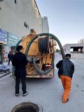 杭州市管道检测费用图片