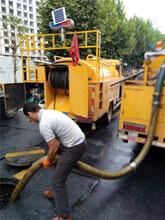 江西景德镇雨污水管道检测资质图片