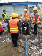 管道检测转动口与固定口非开挖管道修复技术ppt德兴图片